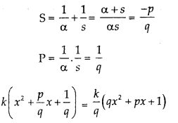 MCQ Questions for Class 10 Maths Chapter 2 Polynomials with Answers 17